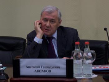 А.Г. Аксаков на заседании Межрегионального банковского Совета