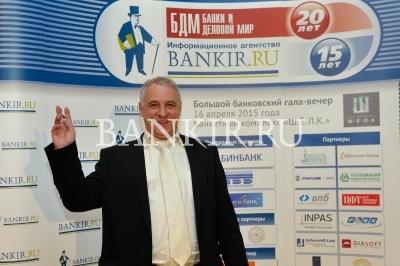 Кирилл Парфенов. Банковский гала-вечер Банкир.ру